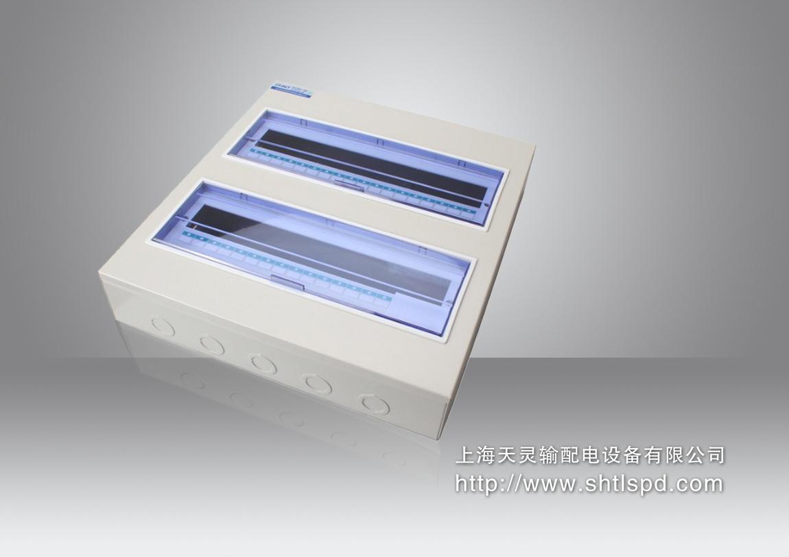 PZ30模数化多功能配电箱系列